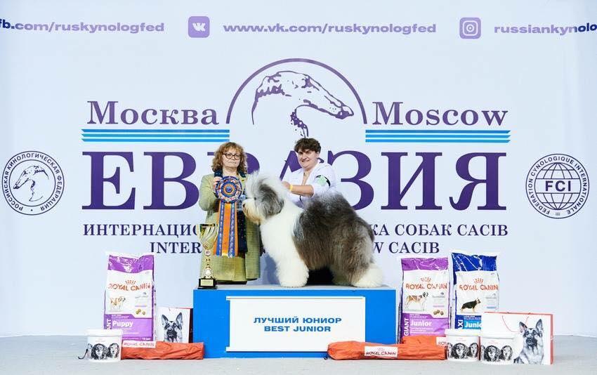 Евразия 2018, 2 день